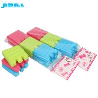 Buy Colorful Plastic Mini Ice Blocks Small Gel Ice Packs SAP CMC Inside Liquild at wholesale prices