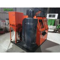 Buy cheap 100 Kgs/H Capacity 12KW Copper Wire Recycling Machine from wholesalers