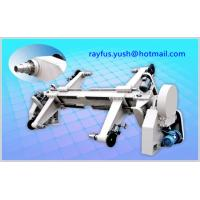 Quality Corrugator Line Single Facer / Electric Shaftless Mill Roll Stand Support Two Paper Roll for sale