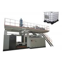 Quality Recycled Material IBC Tank Blow Molding Machine Fully Automatic Easy To Operate for sale