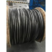 Quality XLPE Insulation Twisted Aerial Bundled Cable Standard ABC BT Twisted Alu Cable for sale