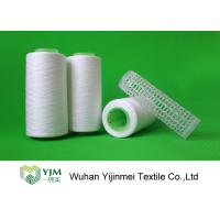 Quality Knotless Virgin Weaving 100 Spun Polyester Yarn 42/2 Counts Low Elongation for sale
