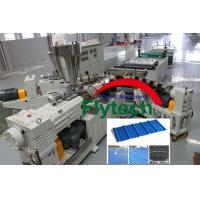 Quality PVC ROOF SHEET PRODUCTION LINE / PVC ROOF TILE EQUIPMENT / CORRUGATED PVC ROOF SHEET PRODUCTION LINE for sale