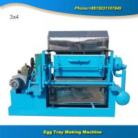 China Good performance small produce paper egg tray moulding machine on sale