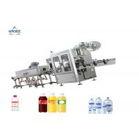 Quality Shrink Sleeve Wine Bottle Filling Capping And Labeling Machine Double Head for sale