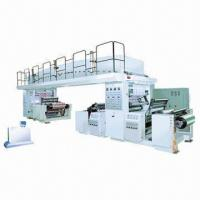 Quality Multifunction Coating and Laminating Machine with High Efficiency and Accuracy for sale