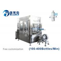 Buy cheap Hot Melt Adhesive Sleeve Labeling Machine , Sleeve Labeling Equipment from wholesalers