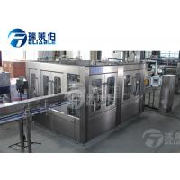 China Rotary Type Beverage Filling Line Soda Water Square Plastic Bottle Filling Machine on sale