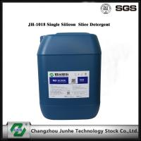 Quality Industrial Chemical Cleaning Silicon Wafer Cleaning Low Foam JH-1018 for sale