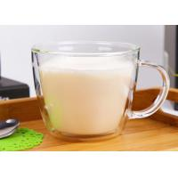 Quality Microwave Safe Double Wall Insulated Glasses Mugs For Office Soft Drink for sale
