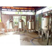 Quality Brewery equipment 300l  nano brewing vessel for sale