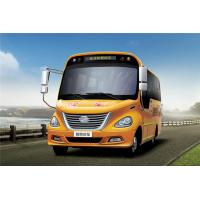 Quality GPS Guide Special Purpose Vehicles 29 Seats Kinglong Used School Bus for sale