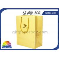 China Custom Made Upscaled Paper Gift Bag Shopping printed paper bags for Gift Packaging on sale
