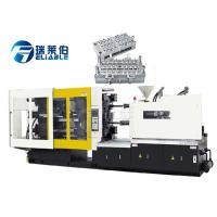 Quality Energy Saving Injection Blow Moulding Machine , Horizontal Injection Moulding Machine for sale