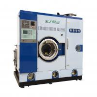 Quality The 4th generation FULLY ENCLOSED PERC. Dry cleaning machine for sale