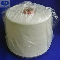 China viscose ring spun yarn 40/2,  30/2 manufacturer and exporter on sale