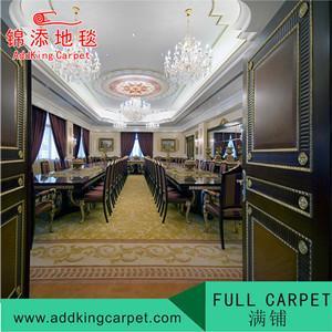 Quality hand - made acrylic carpet for restaurant foshan carpet factory for sale
