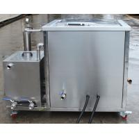 Quality AG SONIC High Power Industrial Ultrasonic Cleaner 28khz with Oil Skimmer T-24S for sale