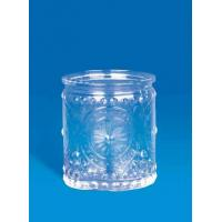 Quality Glass Candle Holder (JD07) for sale