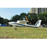 Quality operate easily 2.4Ghz 4 channel Sport Plane  RC Airplane EPO brushless RTF  for sale