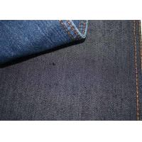 Quality Blue Plain Weave Premium Stretchable Jeans Fabric 8.2oz Weight For Shirts W079 for sale