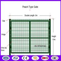 Quality Double piece of door opening Peach Shape tube fence gate from China as fence application for sale