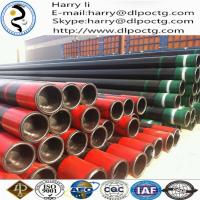 Buy Oilfield casing pipes7 inch oil casing pipe,c1220 copper pipe/tube,notcher pipe and tube at wholesale prices