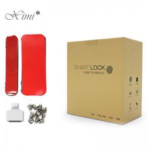 Quality 0.5S 1.7 Inch Fingerprint Door Lock XM-508S For Sliding Door for sale