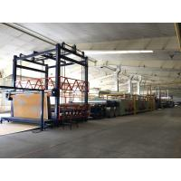 Quality Carpet Front Trimming Digital Printing Equipment Improve Production Efficiency for sale