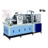 Quality High Production Paper Tea Cup Making Machine , Tea Cup Manufacturing Machine for sale