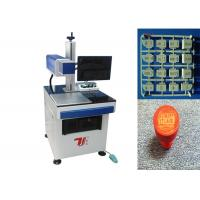 Quality Rubber Stamp Co2 Laser Engraving Machine For Plastic Garment Accessories for sale