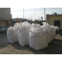 Quality Ammonium chloride agri grade for sale