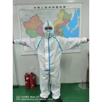 Quality Waterproof Disposable Protective Coveralls For Medical Clinics , Hospital Ward , Inspection Rooms, Protective clothing for sale
