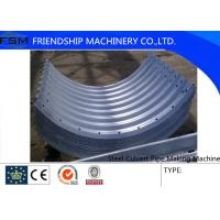 Quality Steel Corrugated Side Panel Culvert Pipe Making Machine Plate Joining Together for sale