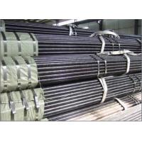 Quality ASTM 1045 Seamless Carbon Steel Tube G10450 Tube for Ship Building Seamless Pipe for sale