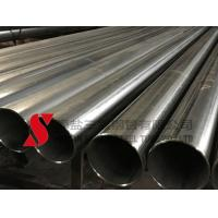 Quality Rigid Mechanical Seam Welded Tube , Cold Drawn Welded Tubes ASTM / DIN Standard for sale