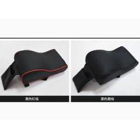 Quality PU cheap price car use armrest good quality black grey beige brown car accessories for sale