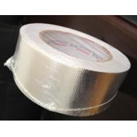 Quality Air Condition Aluminium Foil Tape Offer Printing Bright Silver for sale