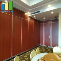 Buy cheap Banquet Room Acoustic Partition Walls Sound Proof Collapsible Operable Partition from wholesalers