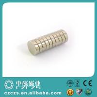 Quality 12mmx2mm N52 NdFeb Magnet Rare Earth Neodymium Magnet in +/- 0.01 Torelance for sale