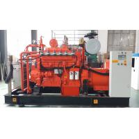 China CE sale brushless china natural gas generator on sale