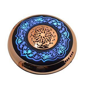 China Equantu SQ712 3gp Mp3 Aromatherapy Lamp Quran Speaker quran on sale