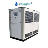 Quality High Temperature Workable Air Cooled Natural gas water chiller for sale