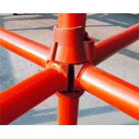 Quality High Strength, Excellent Scaffolding Manufacturer Factory in China, Cuplock Scaffolding for sale
