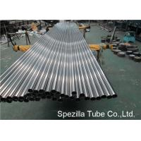 China TP304L Bright Annealed precision steel tube ASTM A270 OD / ID 320 Grit Polish on sale