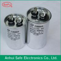 Buy cheap Capacitor manufacturer from wholesalers