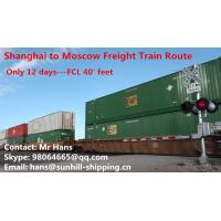 Quality Shanghai to Minsk(Kolyadichi) Rail Freight Train Container Transportation Service for sale