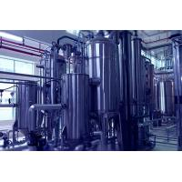 Quality Multi Efficient Concentration Equipment Alcohol Retrieve Concentrator for sale