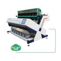 Quality Agricultural CCD Sort Equipment / Fully Automatic CCD Sorting Machine for sale