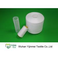 China Pure White Plastic Core Spun Polyester Thread for Knitting / Weaving / Sewing 20s/2/3 on sale